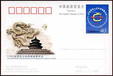 Cina PRC 1997 jp62 realizzazioni economiche Stationery card inutilizzati #C 26296