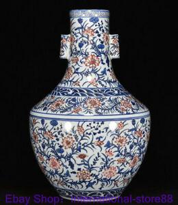 "17.2"" Marked Old Chinese White Blue Pastel Porcelain Dynasty Flower Bottle Vase"