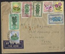 BELGIUM CONGO US 1956 KAHINA BASE MILITARY POST AIR MAIL COVER TO BELLAIRE TEXAS