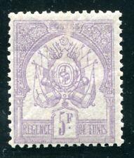 TUNISIE 1888 Yvert 8 * sehr frisch und gut zentriert 730€(S4296