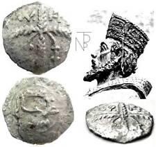 PALERMO-Sicilia (Normanni-Guglielmo II) Terzo di Apuliense