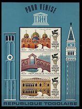Togolaise 01 Sc#171a 1972 VENICE TYPE MNH  Architecture
