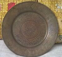 vintage traditional Middle Eastern Islamic writing brass metal hanging tray  UK