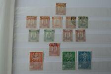 GB Stamps - Maldives - Small Collection - E3