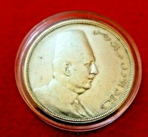 Rare 1923 AD 1341 AH Egypt Silver Coin 20 PiastERs King Fouad. KM-338 M4