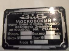 Typenschild Zis Z.I.S. 110 8 Zylinder Limousine Schild id-plate oldtimer CCCP s4