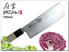 "Japanese Design Nakiri Vegetable Cleaver Knife 6.5"" Buffalo white wood handle"