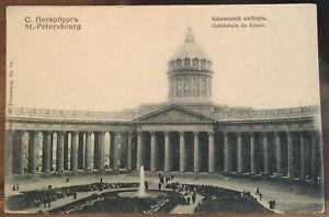 Vintage Russian Postcard ST PETERSBURG Petersbourg KAZAN CATHEDRAL Richard Udb