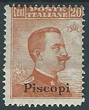 1921-22 EGEO PISCOPI EFFIGIE 20 CENT MH * - W105