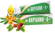 2 Pack - Genuine Kartalin A+ Psoriasis Ointment - 200 gr, 7 oz. - FREE SHIPPING