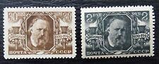 Sowjetunion Mi 988-989 * , Sc 1009-1010 MH ,Todestag von A. Herzen