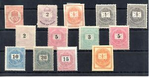 Old classic stamps of Hungary 1871-1899 KRAJCAROS  MNH-MLH collection 13  piece