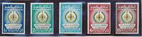 Saudi Arabia Stamps Scott #451 To 455, Mint Never Hinged