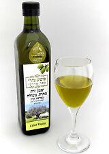 DELICATE KOSHER EXTRA VIRGIN OLIVE OIL FROM ISRAEL  750 ml.