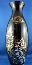 Vintage JAPANESE IMPERIAL BLACK PORCELAIN Tall Large Vase VG Collectable In Aust
