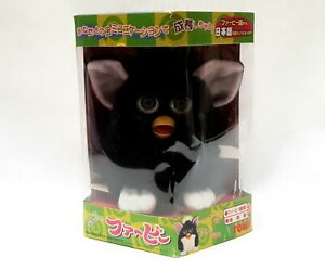 TOMY Japanese Furby 1998 Whitch's  Cat black furby grey eyes BOXED HIGHLY RARE