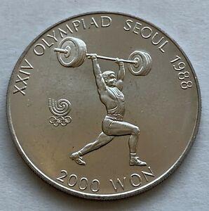 KOREA  2000 WON 1988 SEOUL OLYMPIAD - WEIGHT LIFTING