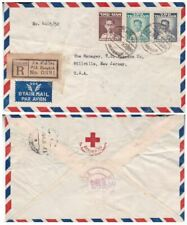 1952 Thailand #266,#291-2 on Reg Cover to Us; Red cross cover *d