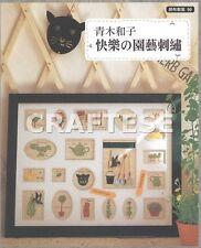 Needle Work Floral Ribbon Embroidery Kazuko Aoki Chinese Japanese Pattern Book