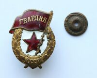 1942 Old Vintage Russian Soviet Elite Army Officer Guards Badge Pin Guardia USSR