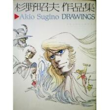 Akio Sugino Drawings illustration art book