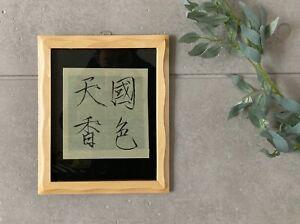 China calligraphy Brush Pen Art Painting calligraphy