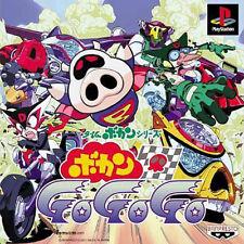 BOKAN Go Go Go   NTSC-J JP JAP Playstation 1 PSX  2D/3D  Mario Kart Style Racer