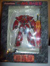 Figurine PANZER WORLD MASTER ACTION GALIENT YU-JIN - New in box - SUNRISE