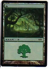 MTG 10X JAPANESE PROMO DCI FOIL MPS FOREST 2008/2009 NM/M
