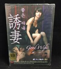 Good Wife: Tai Seng Winsom DVD (korean) NEW