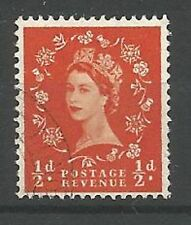 Slogan Cancel Royalty British Elizabeth II Stamps