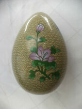 Chinese Cloisonne Feng Shui Peonies Large Egg Decor