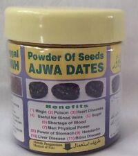 AJWA DATE SEED POWDER FROM MADINA GENUINE SEALED CURE ISLAM SUNNAH HEALTH