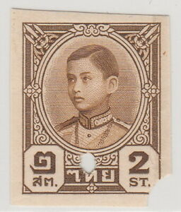 Siam Thailand King Rama VIII Bang-Pa-In Palace Issue 2 St. Imperforated Waterlow