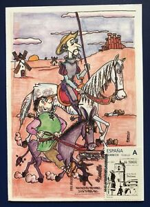 Spain España 2015, Cervantes Quijote Quixote, TUSELLO TARJETA MÁXIMA (lot2)