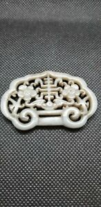 Antique Chinese Openwork Jade Plaque Pendant