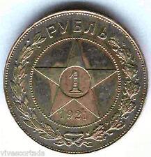 Rusia 1 Rublo 1921 @ Muy Bella @