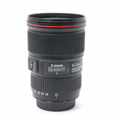 Canon EF 16-35mm F/4L IS USM #4