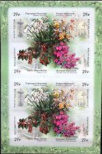 RUSSIA RUSSLAND 2017 Klb 03/17 Sochi Arboretum Russian Flora Blumen Flowers MNH