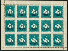 ISRAEL 1952 TABA NATIONAL STAMP EXHIBITION BLUE LABEL SHEET MNH