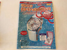 """Rare Hello Kitty """"Japan Only"""" 30 Year Anniversary Catalog Product Guide 2004 NEW"""