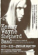 Kenny Wayne Shepherd Band - Japan Tour 1998  JAPAN Flyer