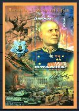 RWANDA 2013 MARSHALS OF THE WORLD WAR IVAN KONEV BATTLE TANK AIR BERLIN BRAN MNH