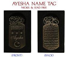 """AYESHA"" Arabic Name Necklace Tag - Birthday Wedding Ayatul Kursi Eid Gifts"