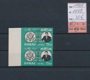 LN75761 Dubai 1964 imperf John F. Kennedy fine lot MNH cv 30 EUR