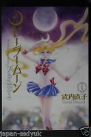 JAPAN Naoko Takeuchi manga: Pretty Guardian Sailor Moon Perfect Edition vol.1