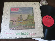 LP NIKIFOR No To Co Pronit Poland 60er | EX