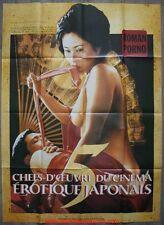 ROMAN PORNO Cinéma Erotique Japonais Affiche Cinéma / Movie Poster 160x120