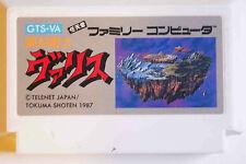 MUGEN SENSHI VALIS sur Nintendo Famicom Japan NES