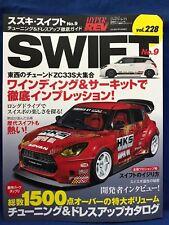 Hyper REV Vol.228 Suzuki Swift No.9 Tuning Dress Up Japanese Car Magazine ZC33S